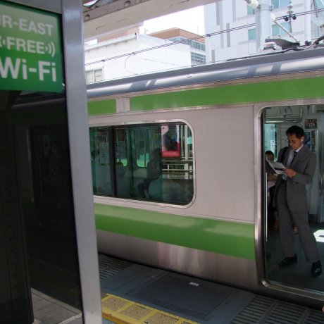 Free Wi-Fi on JR East Train System