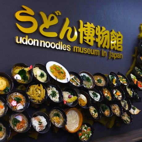 Museum Udon, Kyoto  [Tutup]