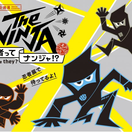 "Pameran ""The NINJA-Who Were They?"""
