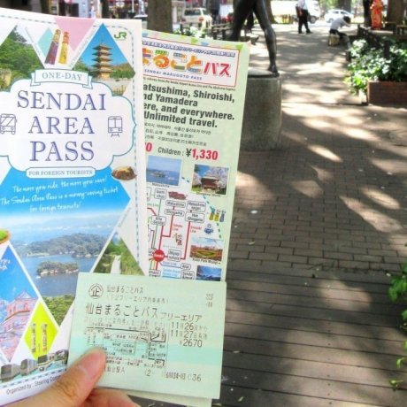 Sendai Area Pass