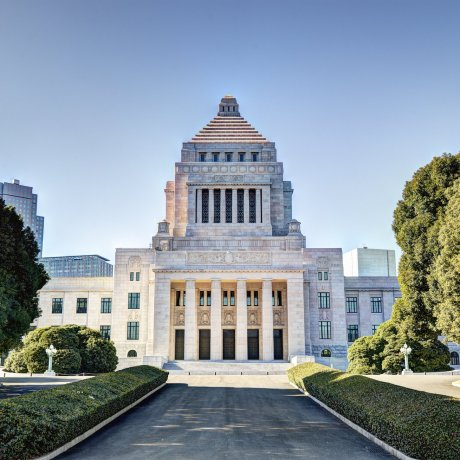 National Diet