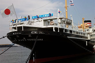 Cruise Ship Hikawa Maru